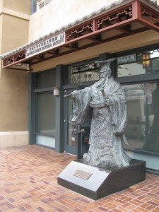 San Diego Chinese Historical Museum02