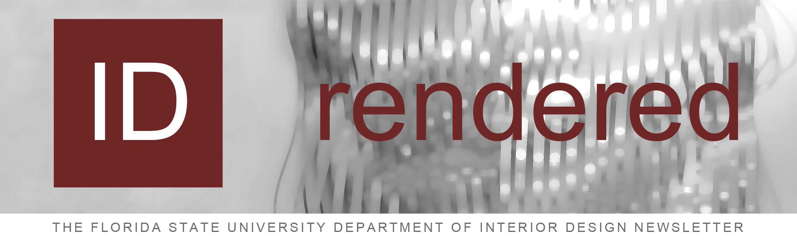ID Rendered Interior Design Newsletter