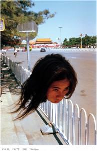 2000 Mirror, Li Wei