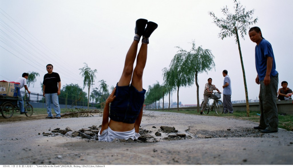 """Li Wei falles to the Earth"", Li Wei"