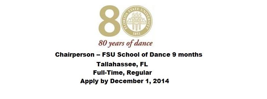 school of dance job banner